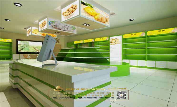甘肃亚盛薯业形象店