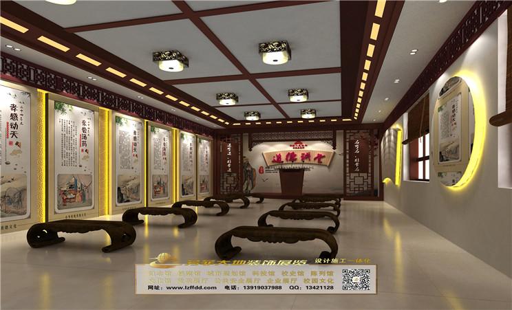 中国人民银行古浪县支行道德讲堂