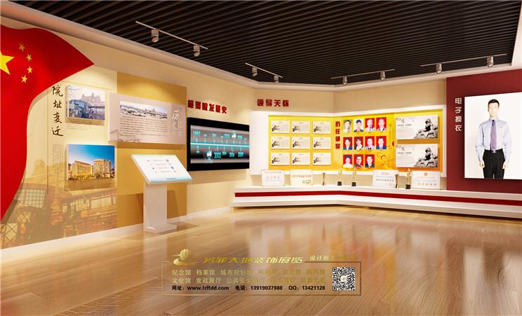 张掖市高台县检察院党建及陈列室展厅