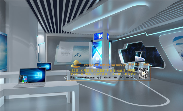 甘肃中医药大学科技展厅
