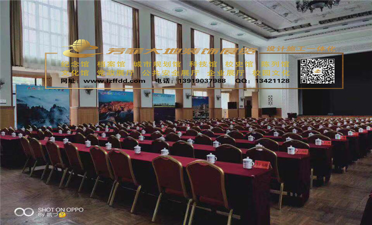 (甘肃)非公有制经济发展论坛