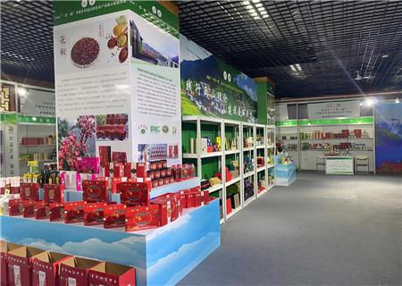 """2020""""一带一路""""美丽乡村论坛特色农产品展示展销活动"""