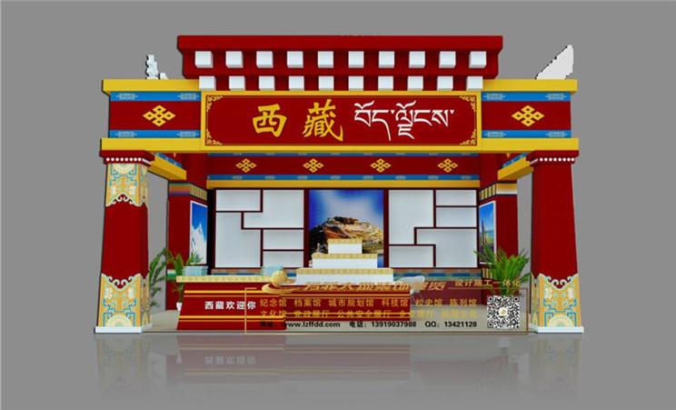 甘南一会一节—西藏展馆