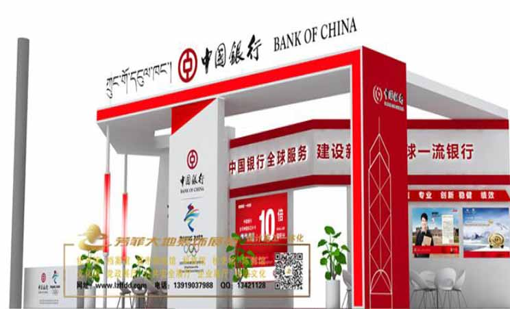 甘南一会一节—中国银行展馆