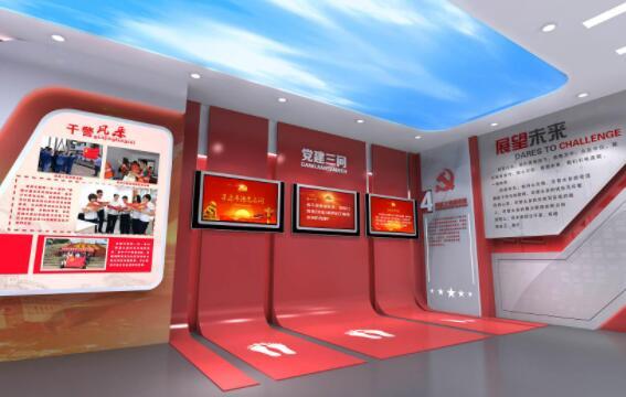青海党建展厅带您了解我们设计的党建展厅