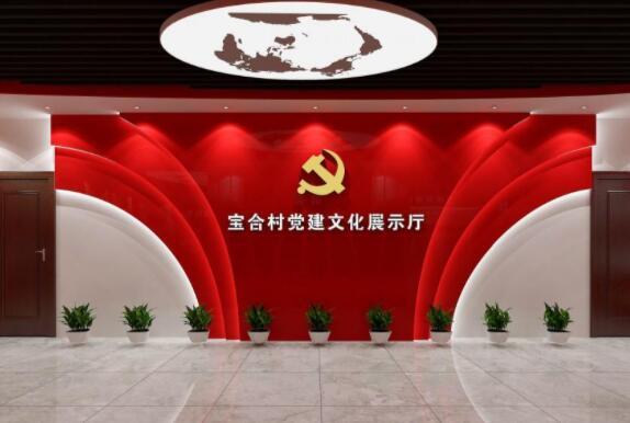 西宁党建展厅设计方案的方向是什么