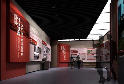 如何构建党建文化走廊