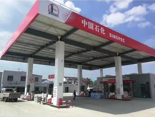 中国石化4.0版加油站在太原马练营盛装亮相