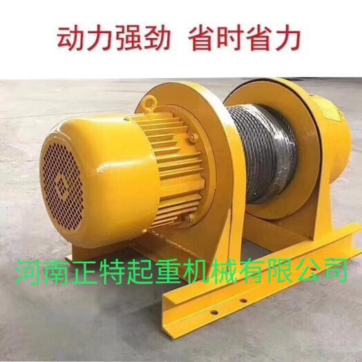 《河南正特起重机械有限公司》在2020年新推出了高性能的新型卷扬机