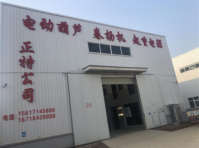 河南正特起重配件有限公司到底有没有实力?