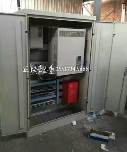 浅析正特起重机电器柜的介绍及其组成部分