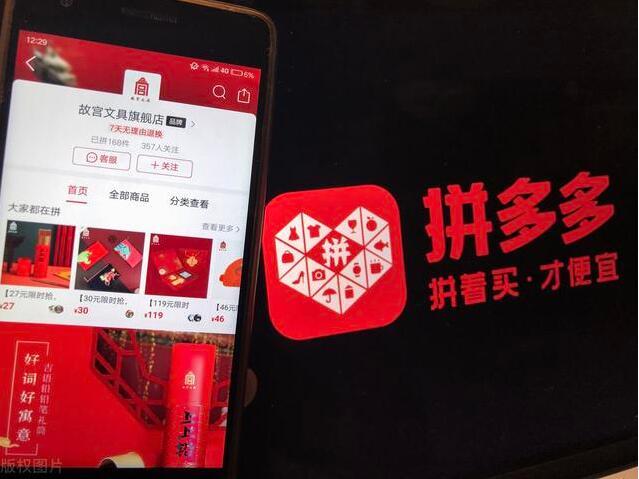 中国新首富再换人!马化腾身价3641亿,拼多多老板大逆转马云