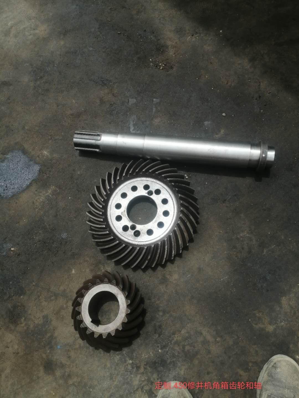 定制450修井机角箱齿轮和轴