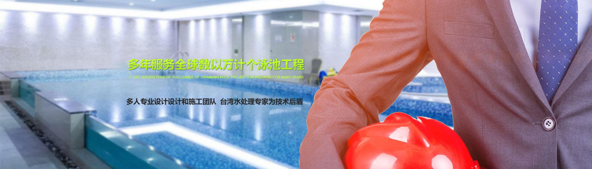西安泳池更衣柜
