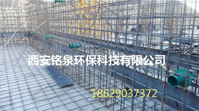 西安某游泳池建设工程