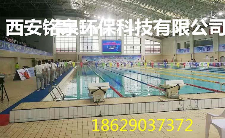 西安游泳池药剂