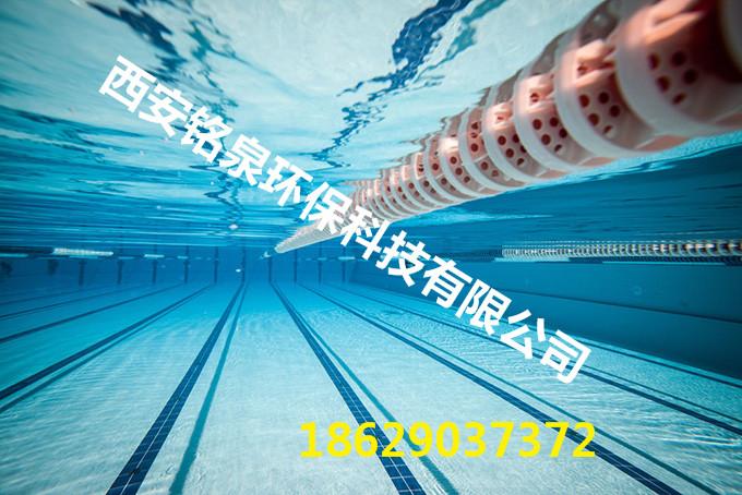西安正规泳池水处理药剂