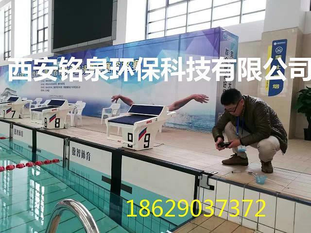 体育比赛场馆泳池建设项目