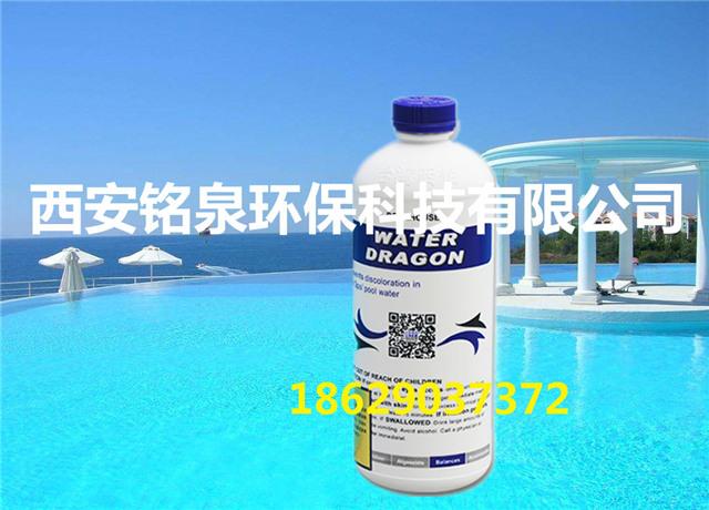 西安泳池水处理药剂-海龙水质保护剂