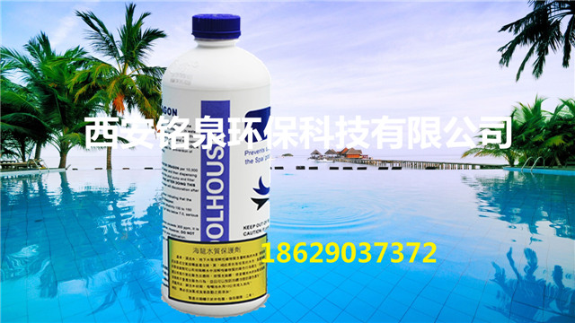 海龙水质保护剂