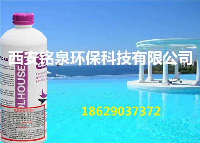 酵素澄清剂