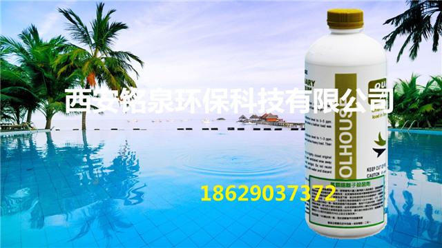 西安池水处理药剂