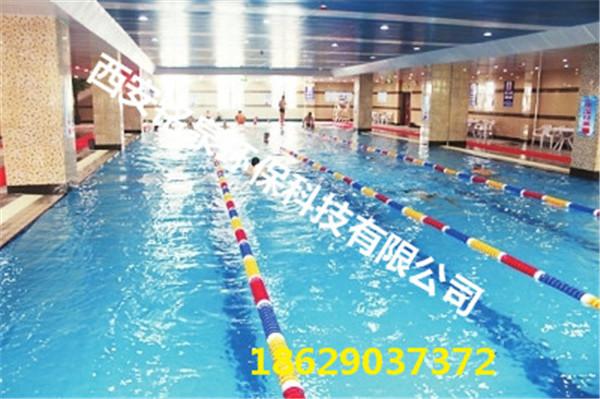 西安泳池设备批发