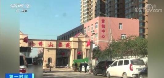 100套房卖给200多户,济南一小区安置房变小产权房外售