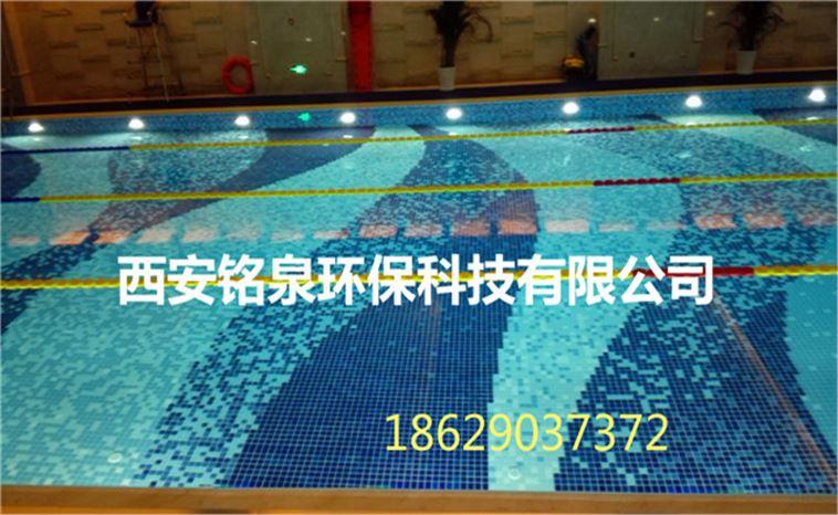 西安游泳池水处理价格