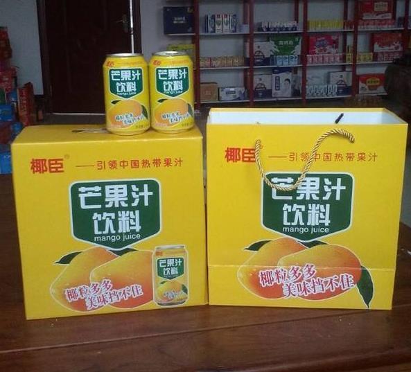 果汁饮料系列