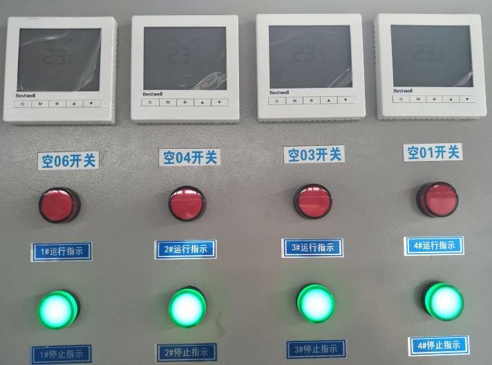 机床厂空调节能控制