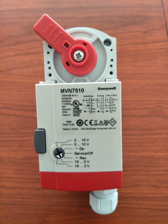 霍尼韦尔系列电动调节球阀、电动调节阀