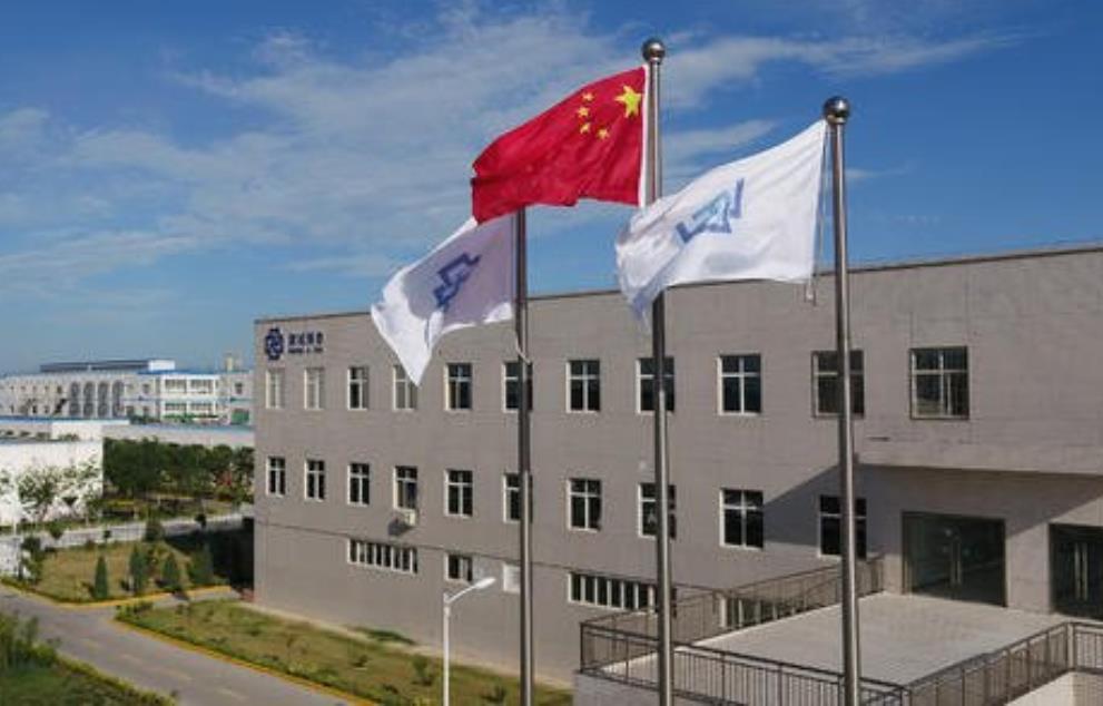 陕西蒲城海泰新材料产业有限责任公司