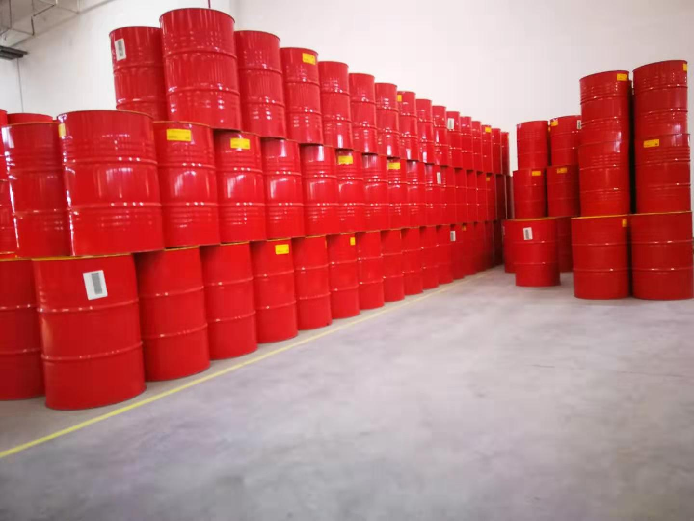 西安液压油