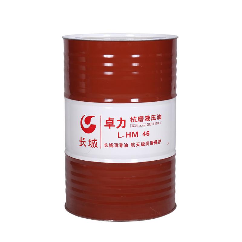 长城L-HM抗磨液压油