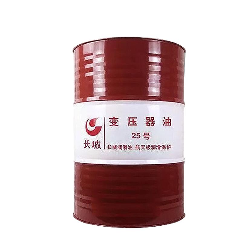 变压器油系列