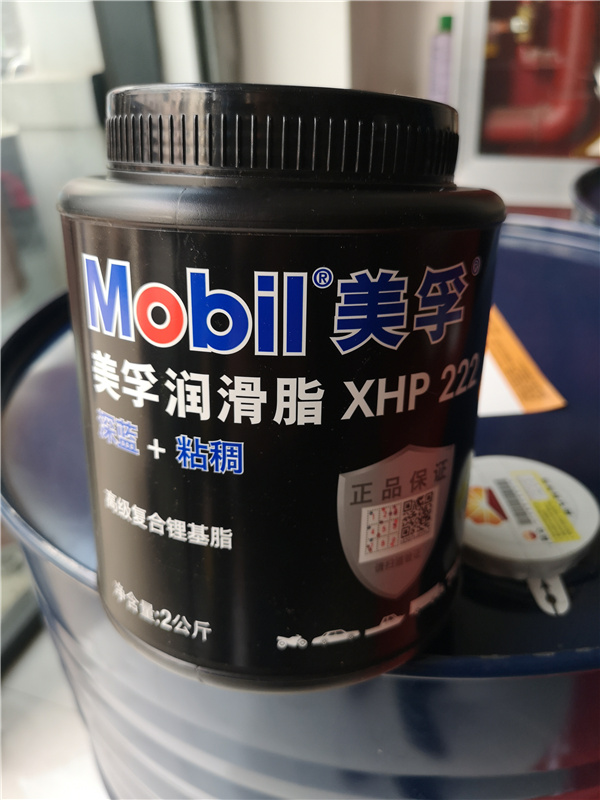 美孚XHP高温润滑脂