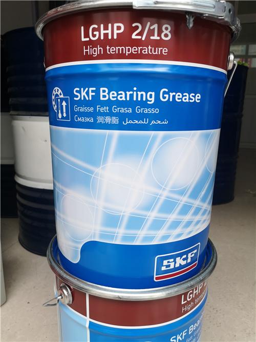 SKF LGHP 2-18润滑脂