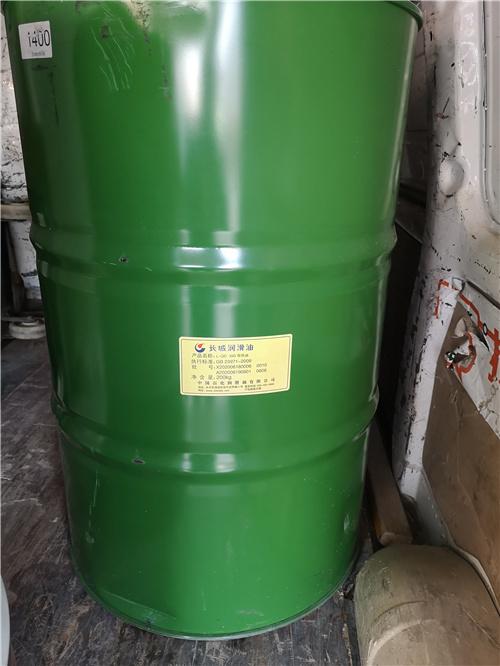 长城L-QD350全合成导热油
