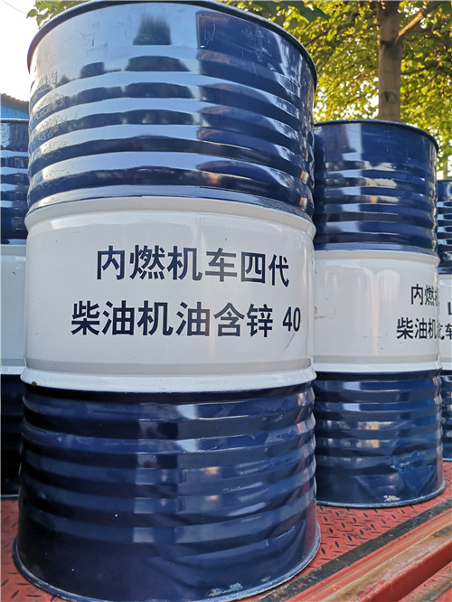 昆仑四代含锌柴油机油