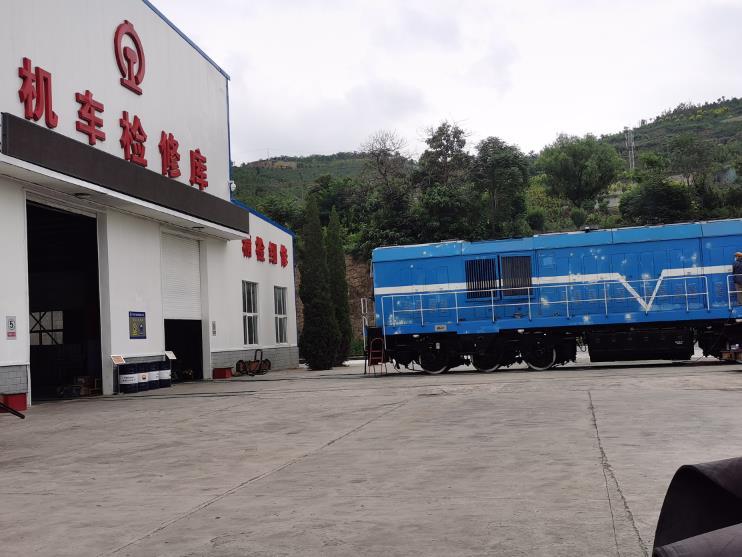 昆仑工业油服务西安铁路局西康工务段
