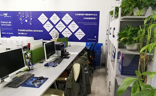 延安凡斯环保科技有限公司