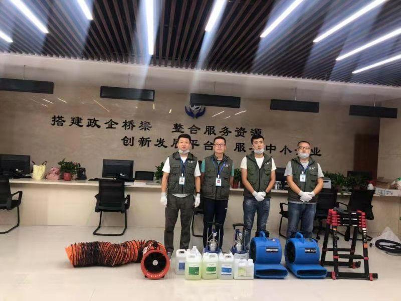 宝塔区金融服务中心室内空气治理