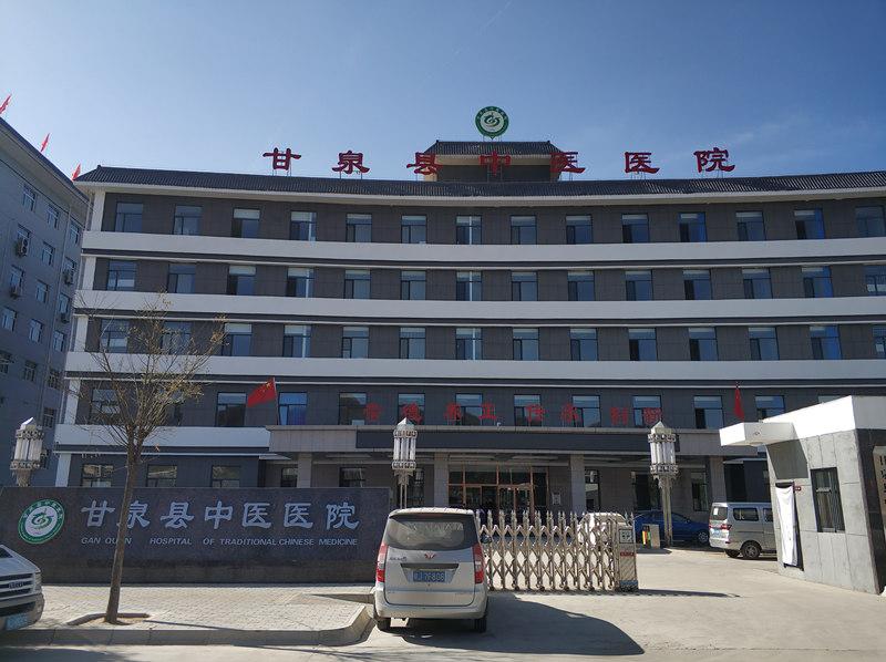 甘泉中医医院室内空气净化