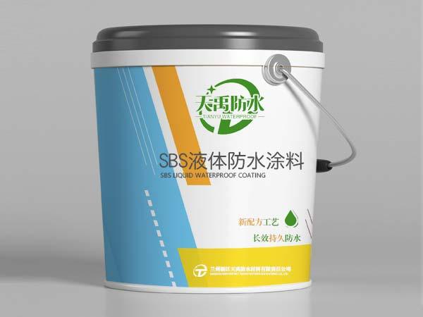 sbs液体防水涂料