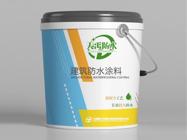 说一说聚合Ψ物防水涂料的特性有什么?