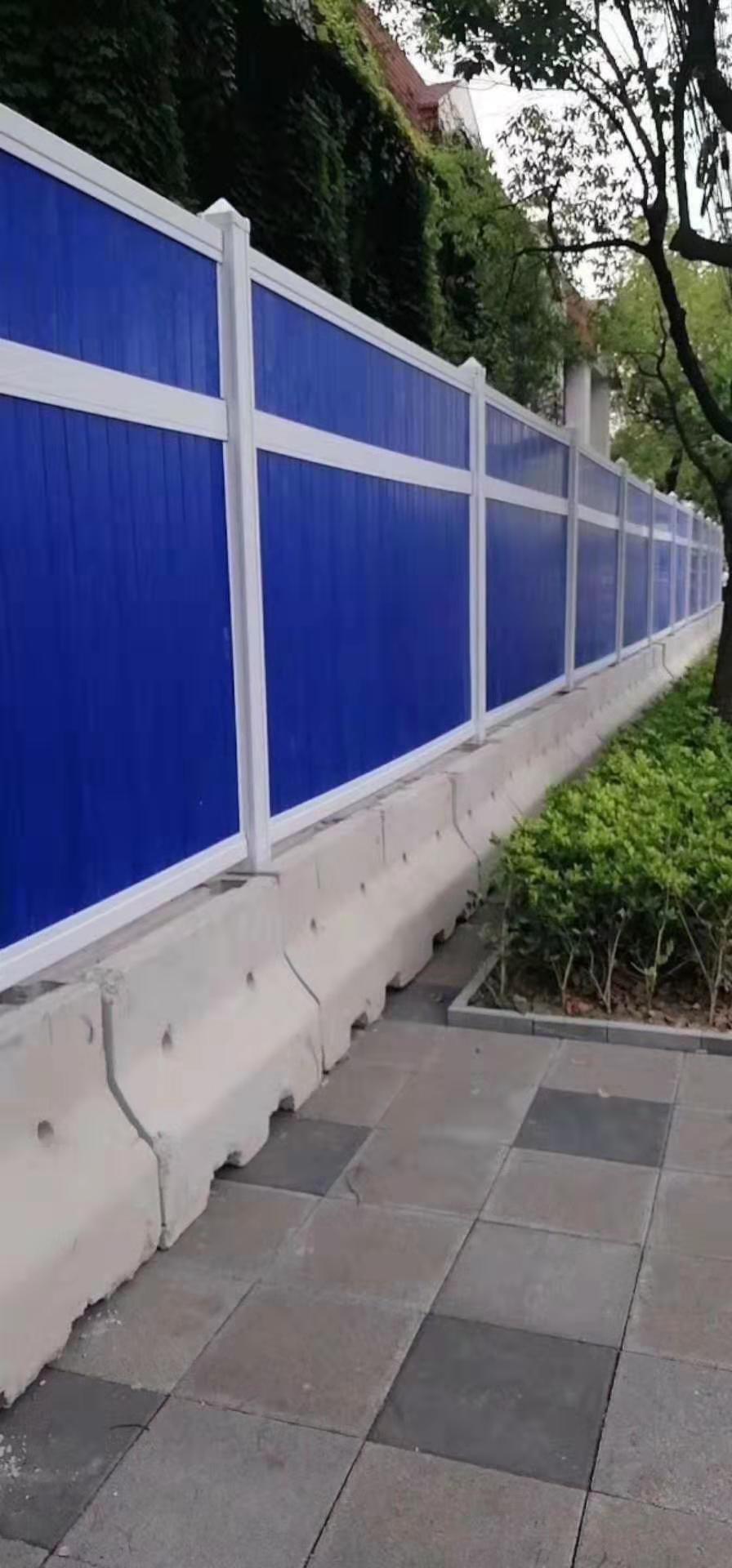 成都工地围墙