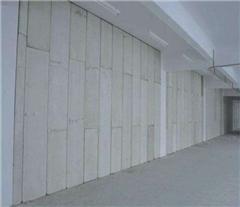 成都轻质隔墙板