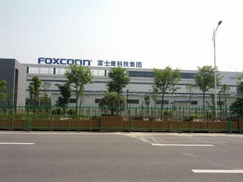 绵阳消防工程安装:工厂厂区