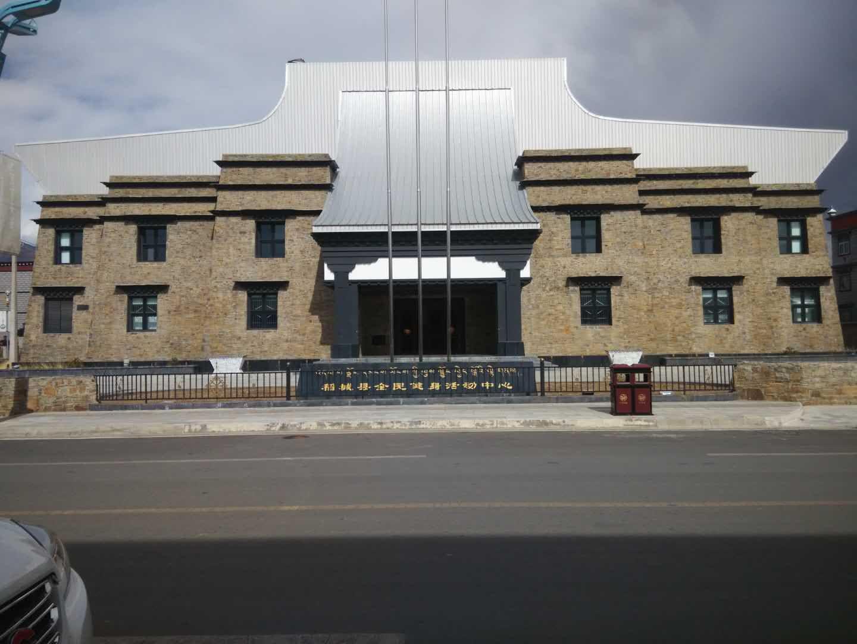 四川消防改造工程案例